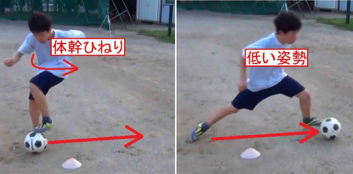 相手にボールの軌道が見えてしまう意味の説明画像